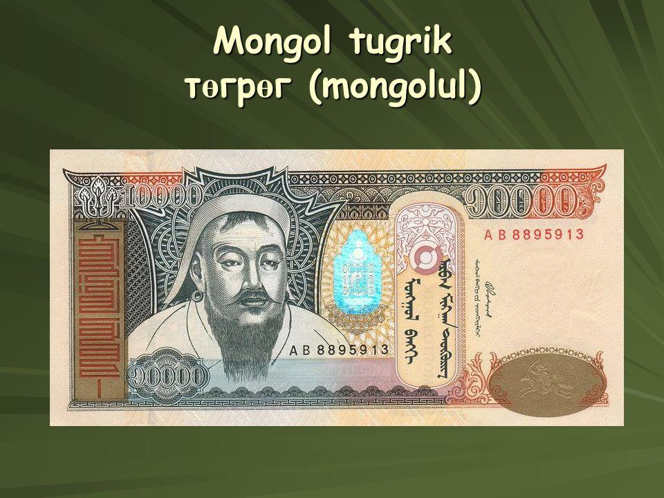 Mongol tugrik т ө гр ө г (mongolul)