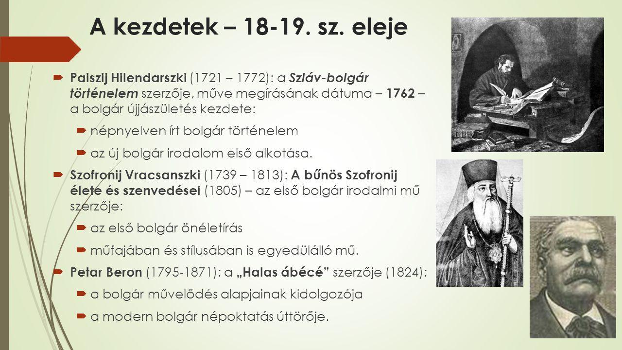 A kezdetek – 18-19. sz. eleje  Paiszij Hilendarszki (1721 – 1772): a Szláv-bolgár történelem szerzője, műve megírásának dátuma – 1762 – a bolgár újjá