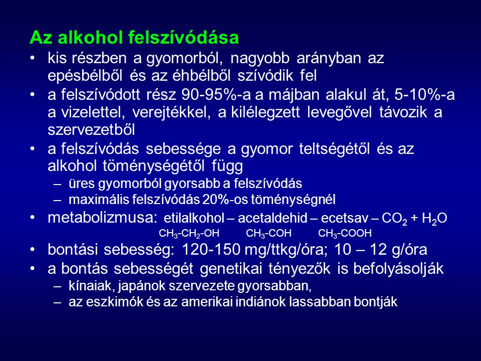 Az alkohol táplálóértéke 1g alkohol 29,7 KJ energiát tartalmaz.