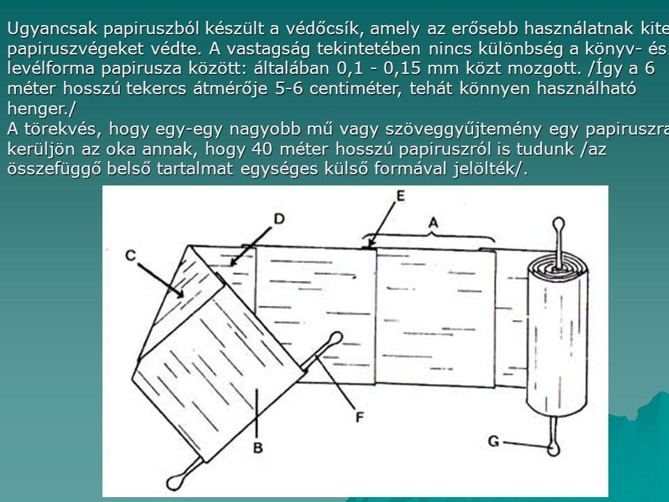 Ugyancsak papiruszból készült a védőcsík, amely az erősebb használatnak kitett papiruszvégeket védte. A vastagság tekintetében nincs különbség a könyv