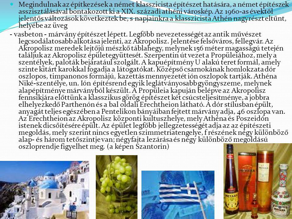 Az Akropolisz Múzeum épületet 1865-1874 között emelték.