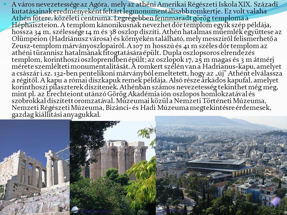 A város nevezetessége az Agóra, mely az athéni Amerikai Régészeti Iskola XIX. Századi kutatásainak eredményeként feltárt legmonumentálisabb romkertje.