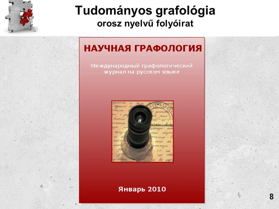 Tudományos grafológia orosz nyelvű folyóirat 8