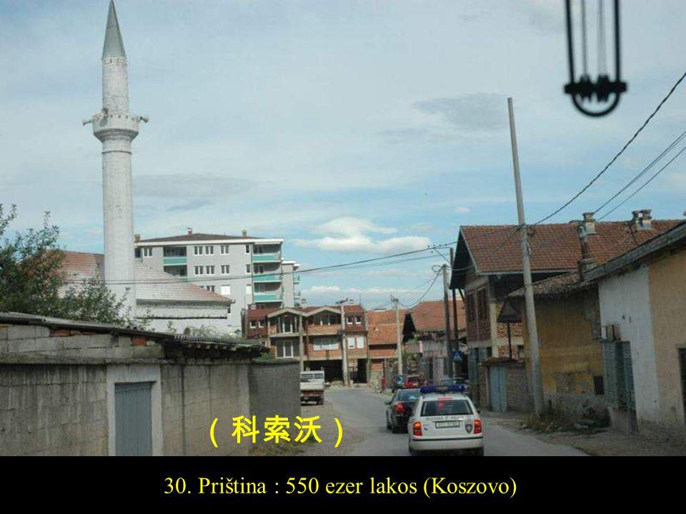 31. Szkopje: 510 ezer lakos (Macedónia) 斯科普里(马其顿首都)