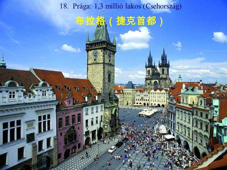 19. Koppenhága: 1,2 millió lakos (Dánia) 哥本哈根(丹麦首都)