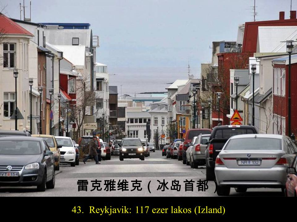 43. Reykjavik: 117 ezer lakos (Izland) 雷克雅维克(冰岛首都)