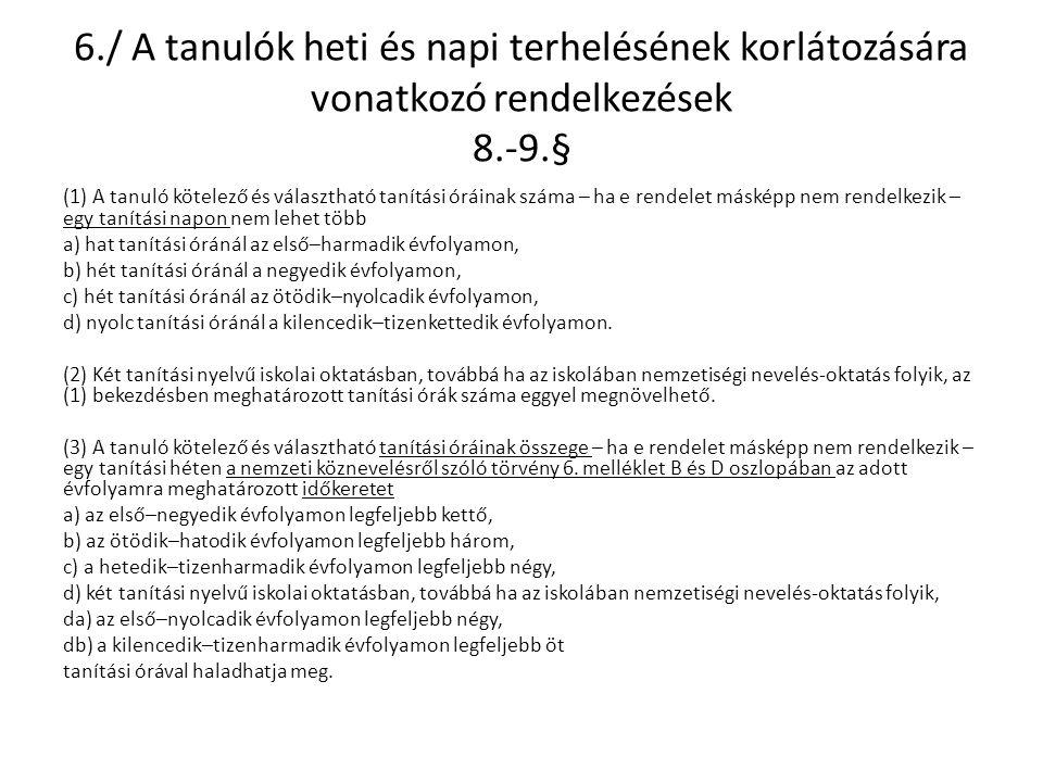 (1) A 8.