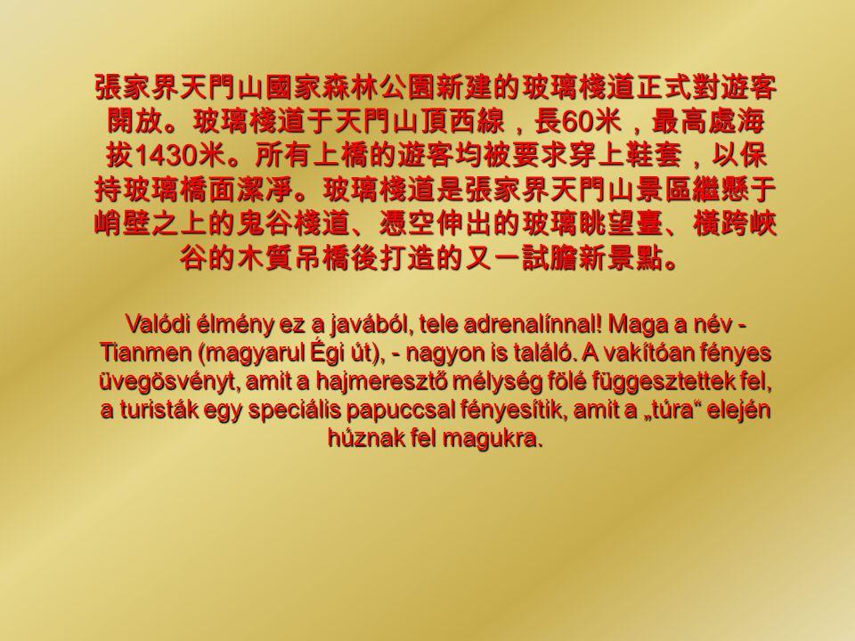 中國湖南省張家界天門山玻璃棧道 Csábító például ez az 1200 méteres tengerszint feletti magasságban létesített hegyi üvegösvény a Tianmen hegységben (Hunan tartomány)
