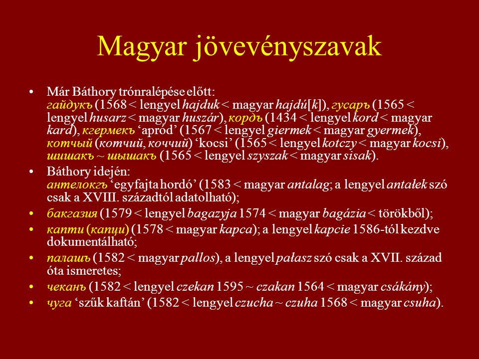 Magyar jövevényszavak Már Báthory trónralépése előtt: гайдукъ (1568 < lengyel hajduk < magyar hajdú[k]), гусаръ (1565 < lengyel husarz < magyar huszár