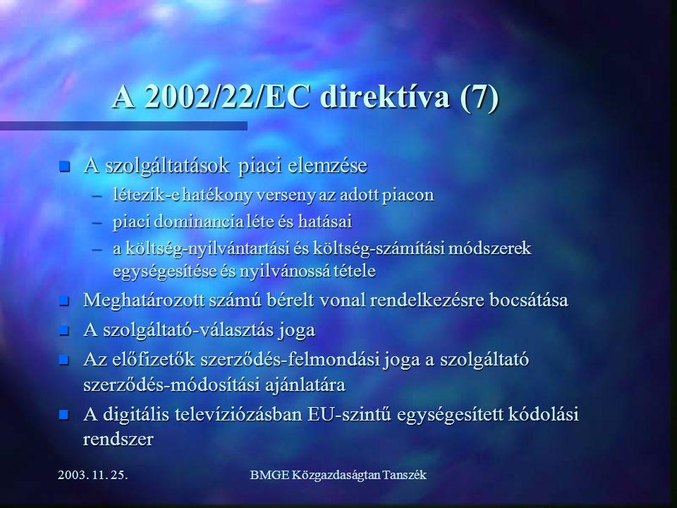 2003. 11.