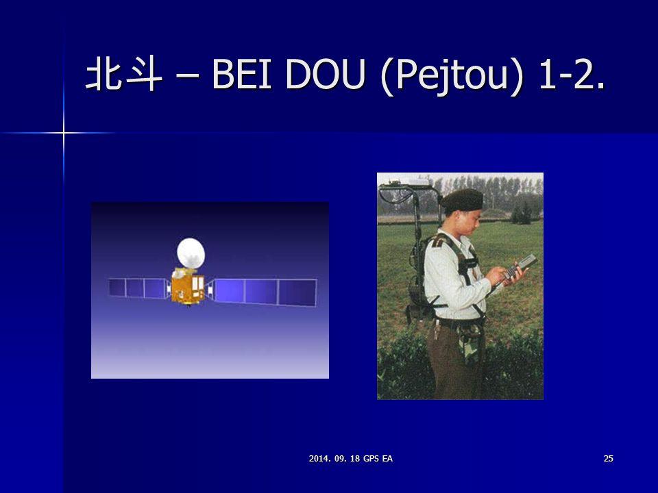 2014. 09. 18 GPS EA25 北斗 – BEI DOU (Pejtou) 1-2.