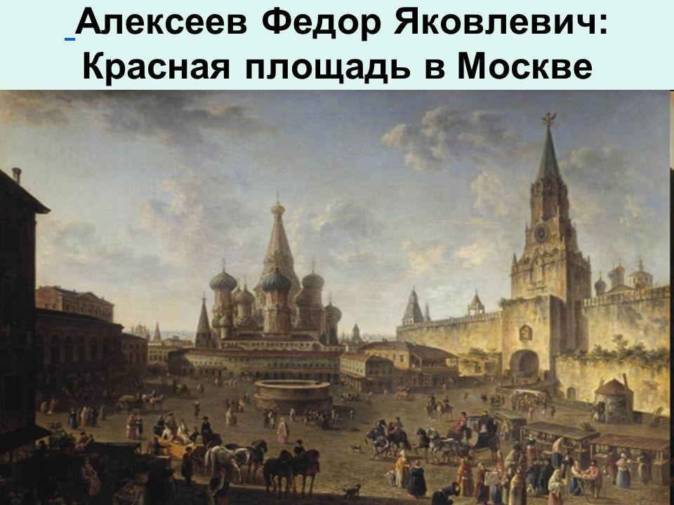 Puskin- emlékmű, Szentpétervár (Mihail Anikusin műve)