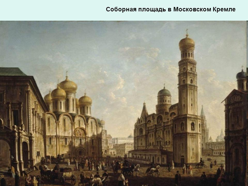 Пукирев Василий ВладимировичПукирев Василий Владимирович: Шутники. Гостиный двор в Москве 1865