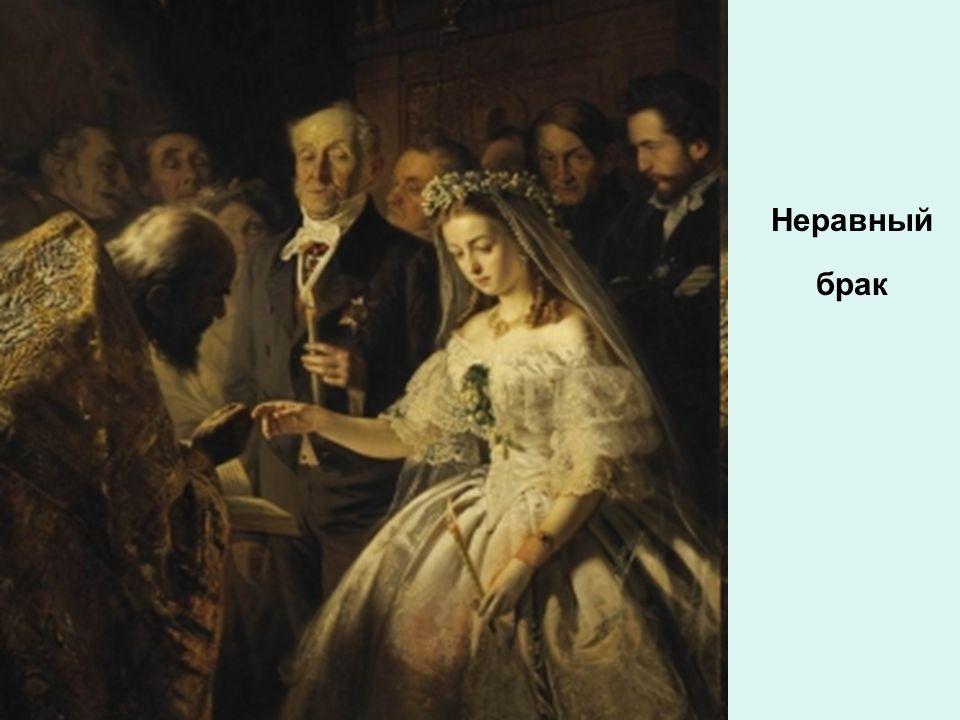 Alekszandr Szergejevics Puskin Főnemesi család gyermeke, szülei könnyelmű, nagyvilági életet éltek( anyagi gondok) Pályakezdése (1811-1820) szatirikus dalokat és epigrammákat illetve politikai verseket (pl.