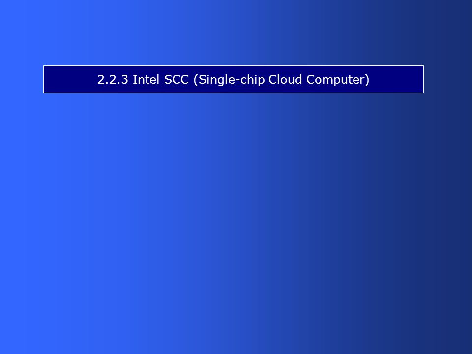 2.2.3 Intel SCC (Single-chip Cloud Computer)
