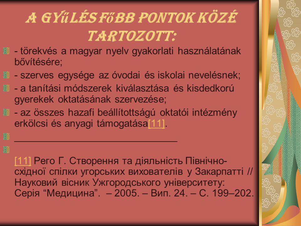 A gy ű lés f ő bb pontok közé tartozott: - törekvés a magyar nyelv gyakorlati használatának bővítésére; - szerves egysége az óvodai és iskolai nevelés