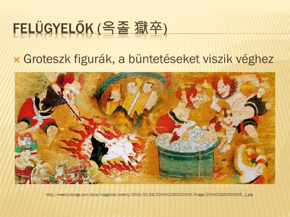  Groteszk figurák, a büntetéseket viszik véghez http://weekly.donga.com/docs/magazine/weekly/2004/03/26/200403260500005/image/200403260500005_1.jpg