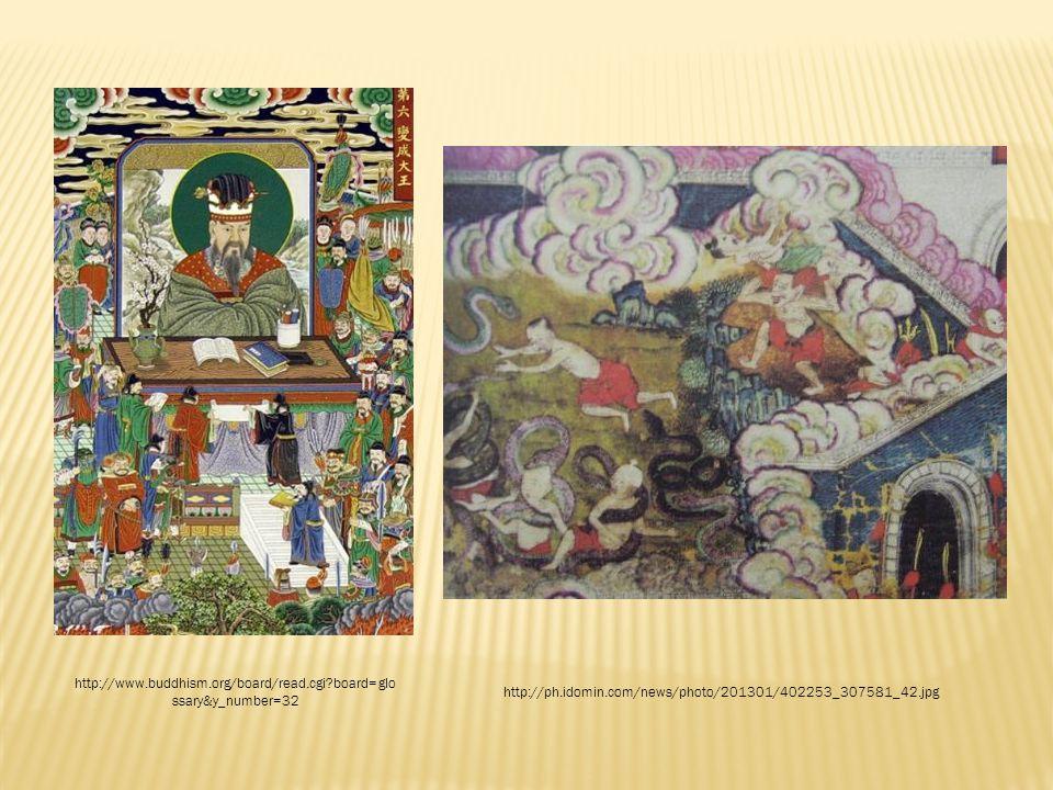 http://www.buddhism.org/board/read.cgi?board=glo ssary&y_number=32 http://ph.idomin.com/news/photo/201301/402253_307581_42.jpg
