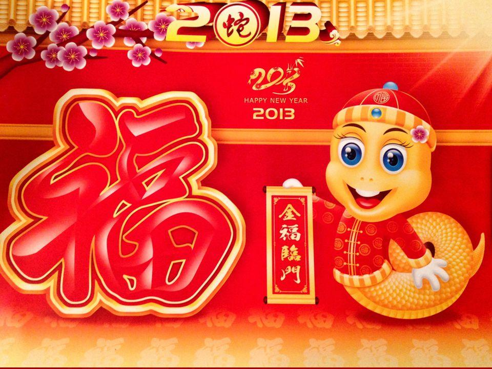 Hajózás, kommunikáció, Wellness, gyógyfürdők, italgyártás Gazdaság www.fengshui.hu  www.fengshuibolt.hu P