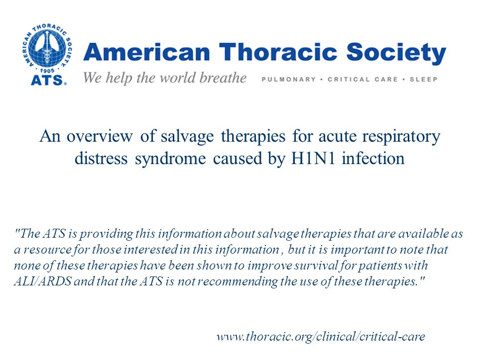 An overview of salvage therapies for acute respiratory distress syndrome caused by H1N1 infection