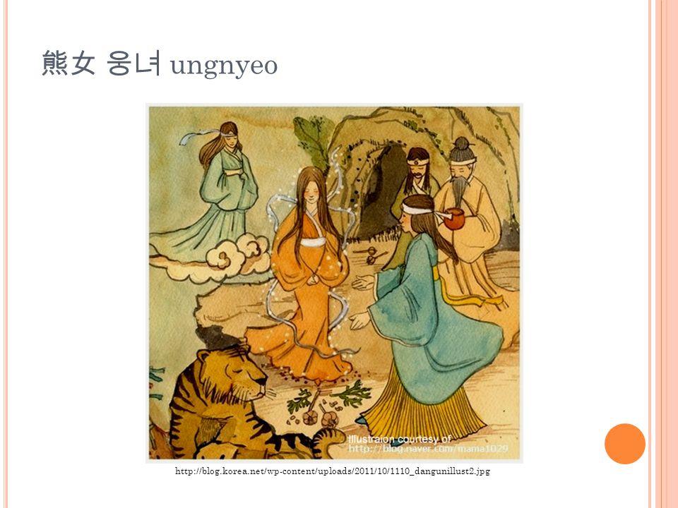熊女 웅녀 ungnyeo http://blog.korea.net/wp-content/uploads/2011/10/1110_dangunillust2.jpg
