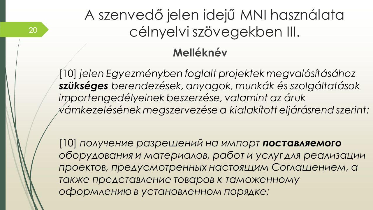 A szenvedő jelen idejű MNI használata célnyelvi szövegekben III. Melléknév [10] получение разрешений на импорт поставляемого оборудования и материалов