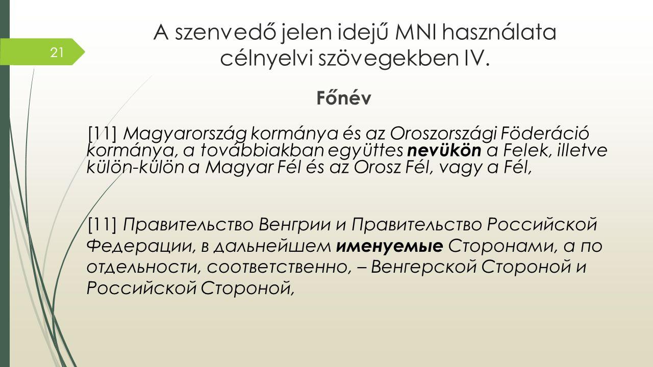 A szenvedő jelen idejű MNI használata célnyelvi szövegekben IV. Főnév [11] Правительство Венгрии и Правительство Российской Федерации, в дальнейшем им