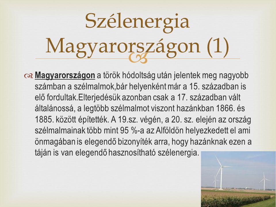   Magyarországon a török hódoltság után jelentek meg nagyobb számban a szélmalmok,bár helyenként már a 15. században is elő fordultak.Elterjedésük a