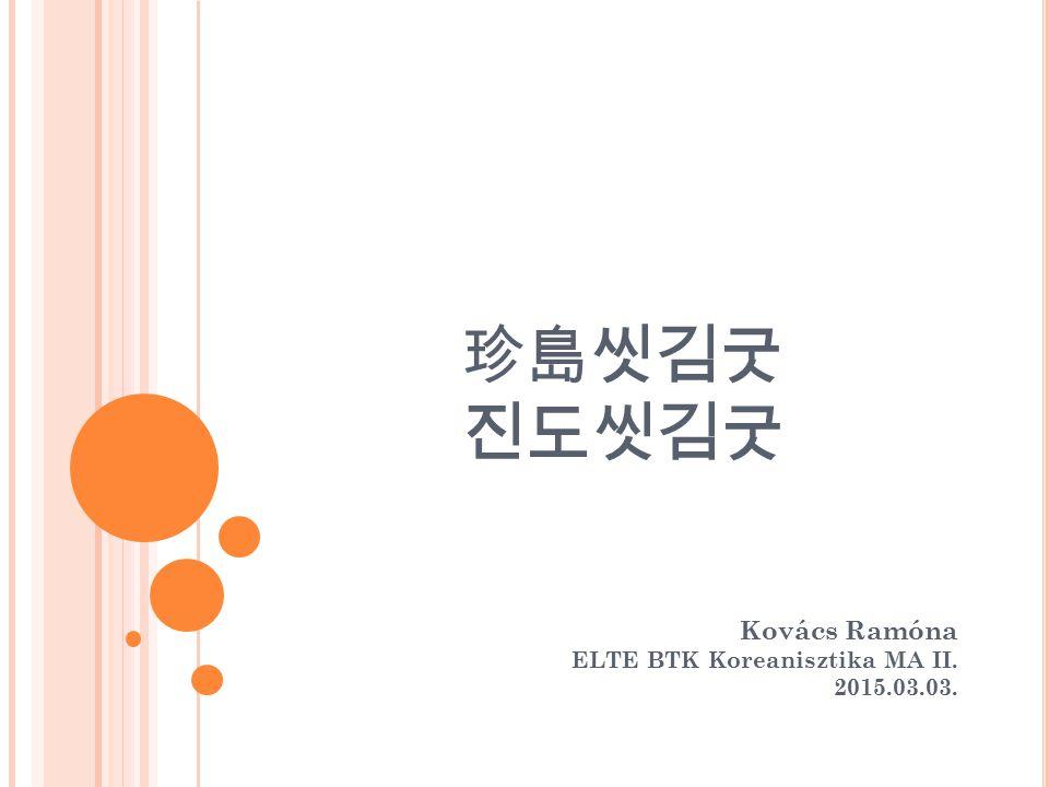 珍島씻김굿 진도씻김굿 Kovács Ramóna ELTE BTK Koreanisztika MA II. 2015.03.03.