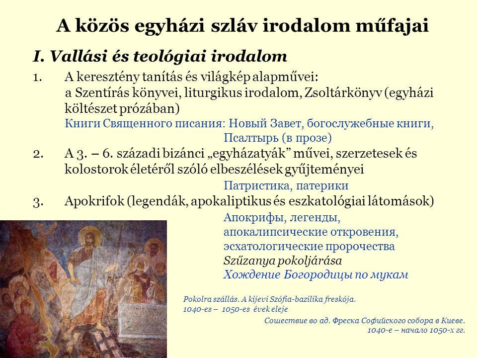 4.Didaktikus gyűjtemények: bibliai idézetek, antik szerzők és egyházatyák mondásai; poétológiai értekezés stb.