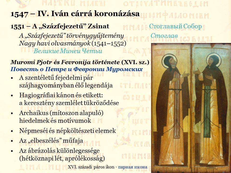 1547 – IV.