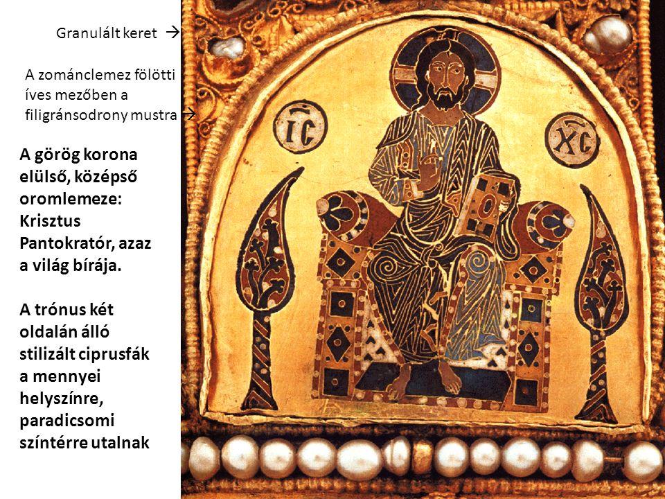A görög korona elülső, középső oromlemeze: Krisztus Pantokratór, azaz a világ bírája. A trónus két oldalán álló stilizált ciprusfák a mennyei helyszín