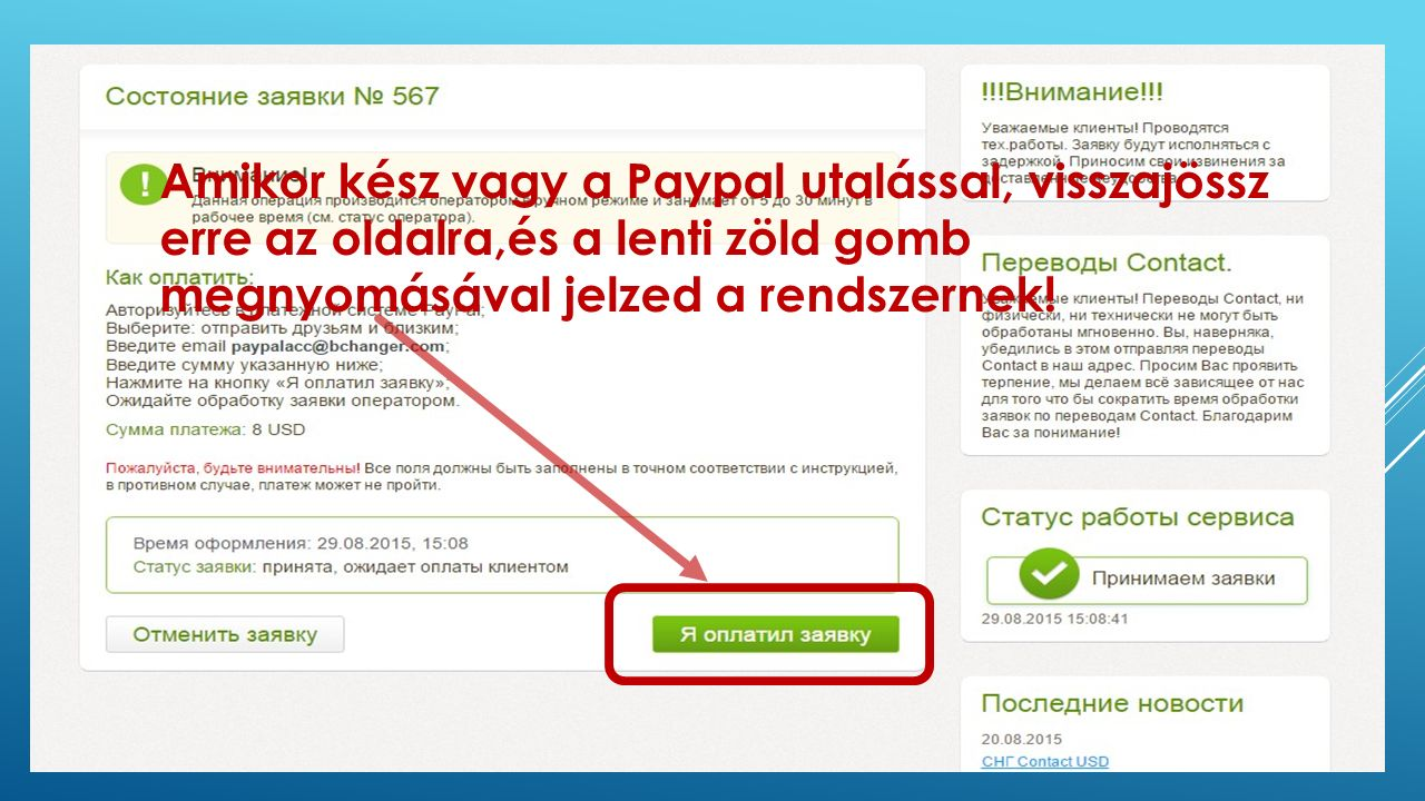 Amikor kész vagy a Paypal utalással, visszajössz erre az oldalra,és a lenti zöld gomb megnyomásával jelzed a rendszernek!