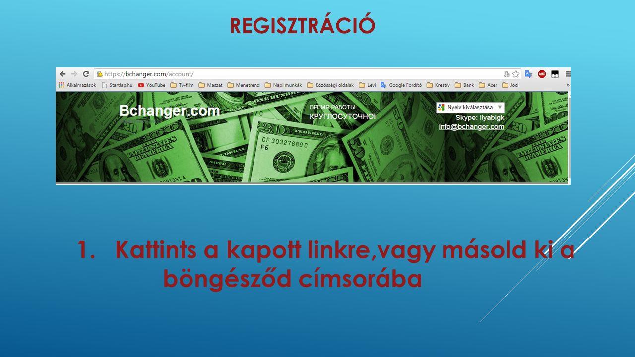 """Jobbra lent tudsz regizni, Kattints a """" Регистрация Регистрация szövegre"""