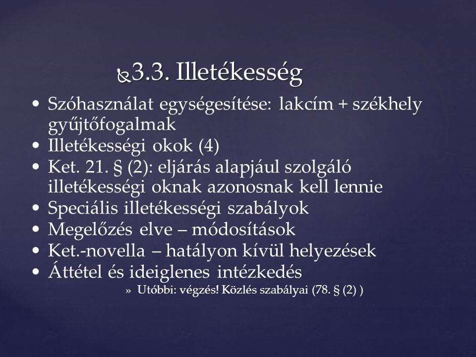  3.3.