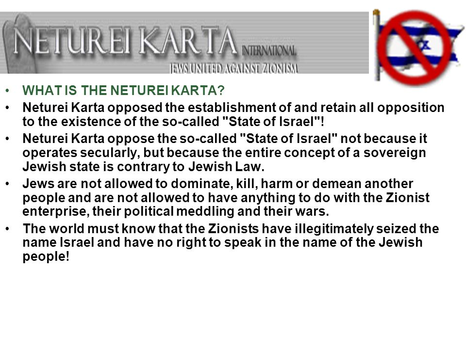WHAT IS THE NETUREI KARTA.