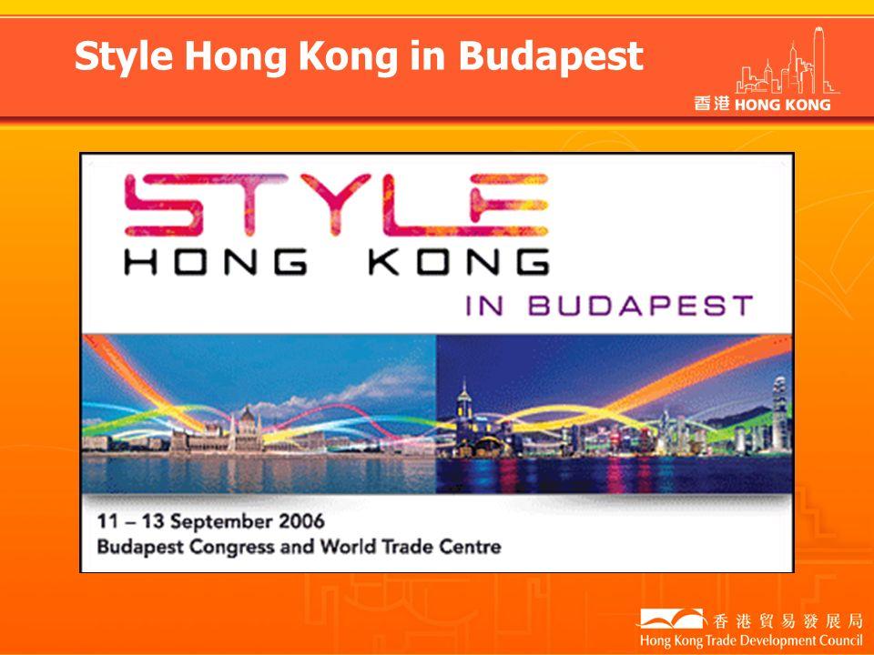 Az első, önálló hongkongi kiállítás a HKTDC szervezésében A modern életstílushoz nélkülözhetetlen minőségi termékbemutató ajándékok reklámajándékok háztartási cikkek asztali árucikkek elektromos készülékek fogyasztási elektronikai cikkek divatruházat és kiegészítő termékek