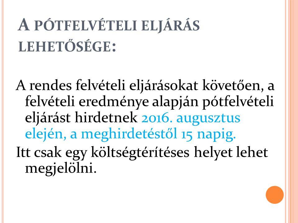 A PÓTFELVÉTELI ELJÁRÁS LEHETŐSÉGE : A rendes felvételi eljárásokat követően, a felvételi eredménye alapján pótfelvételi eljárást hirdetnek 2016. augus