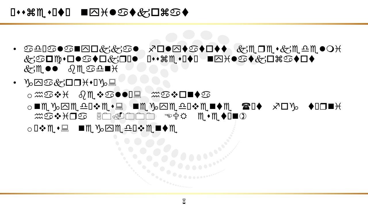 17 VIES rendszer NAV rendszere: http://www.nav.gov.hu/nav/eu_adoszam http://www.nav.gov.hu/nav/eu_adoszam valamennyi tagállam regisztrálja az áfa- alanyokat közös nyilvántartási rendszer, ún.