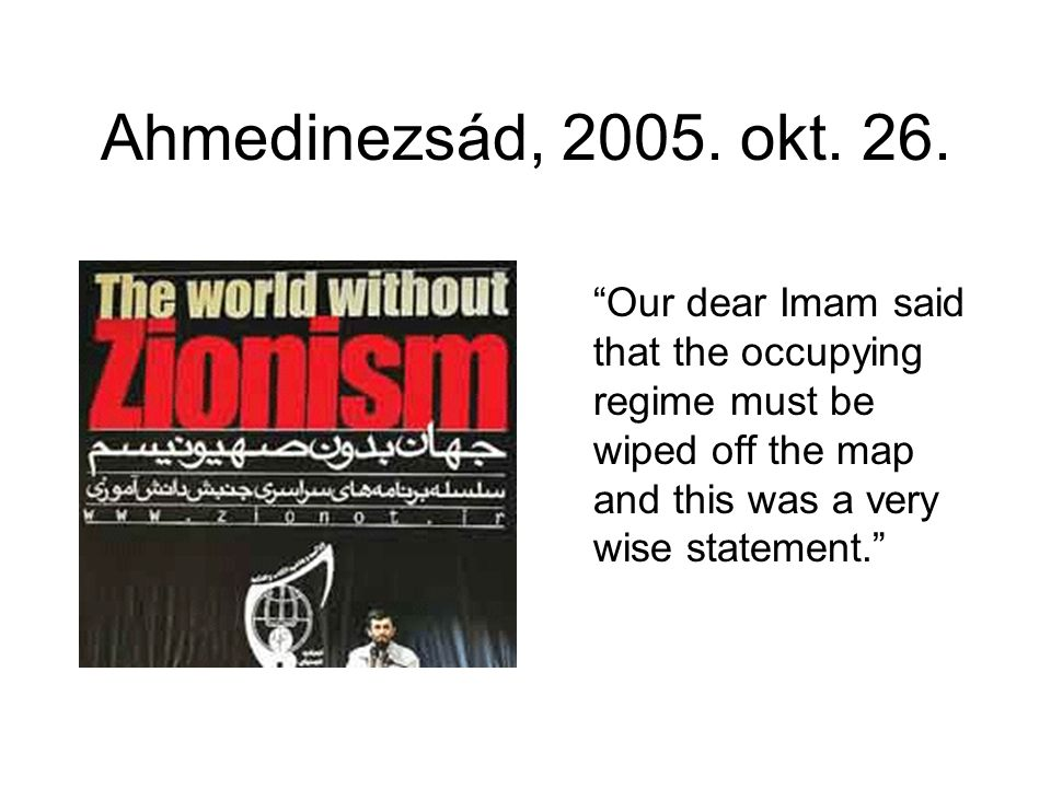 Ahmedinezsád, 2005. okt. 26.