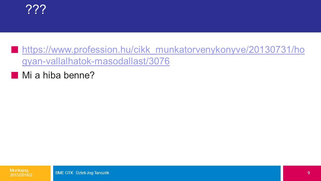 ??? https://www.profession.hu/cikk_munkatorvenykonyve/20130731/ho gyan-vallalhatok-masodallast/3076 Mi a hiba benne? Munkajog, 2015/2016/2. BME GTK Üz