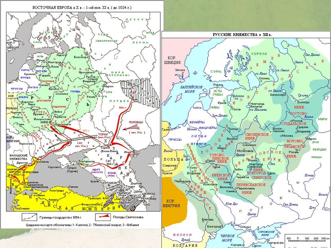 1240–1480Tatár uralom és a széttagoltság kora.