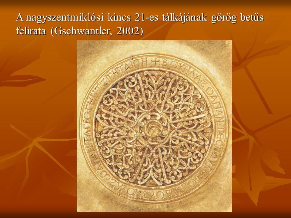A nagyszentmiklósi kincs 21-es tálkájának görög betűs felirata (Gschwantler, 2002)