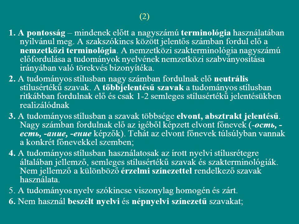 (2) 1. A pontosság – mindenek előtt a nagyszámú terminológia használatában nyilvánul meg.
