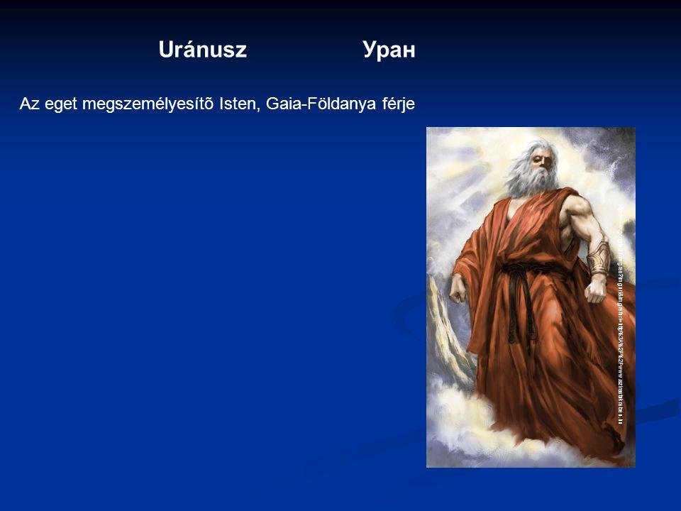 UránuszУран Az eget megszemélyesítõ Isten, Gaia-Földanya férje http://www.google.hu/imgres imgurl&imgrefurl=http%3A%2F%2Fwww.azirastukreben.hu
