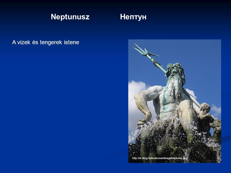 NeptunuszНептун http://m.blog.hu/mo/mover/image/Neptunus.jpg A vizek és tengerek istene