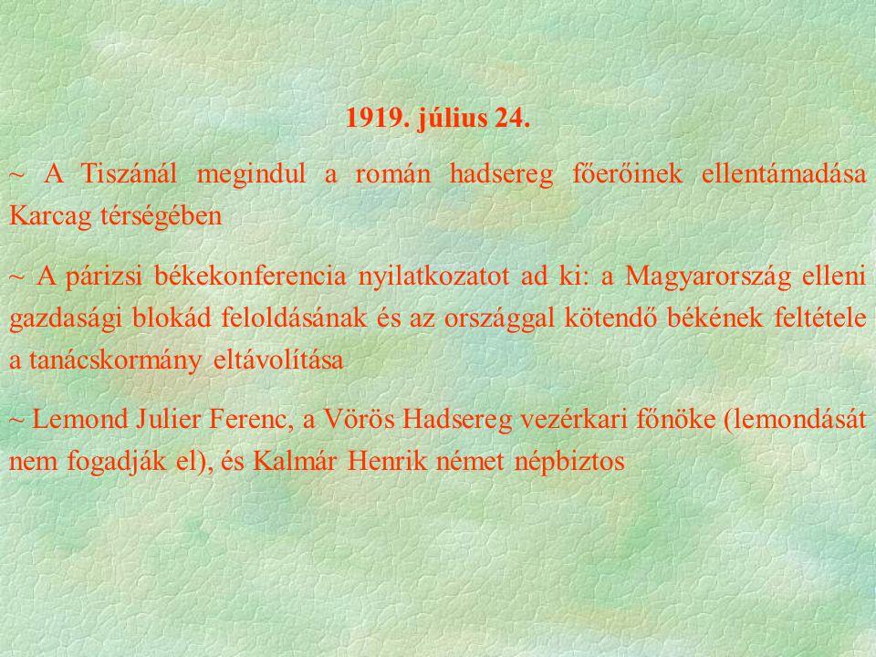 1919. július 24.