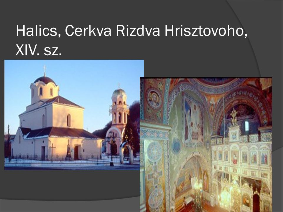 Halics, Cerkva Rizdva Hrisztovoho, XIV. sz.