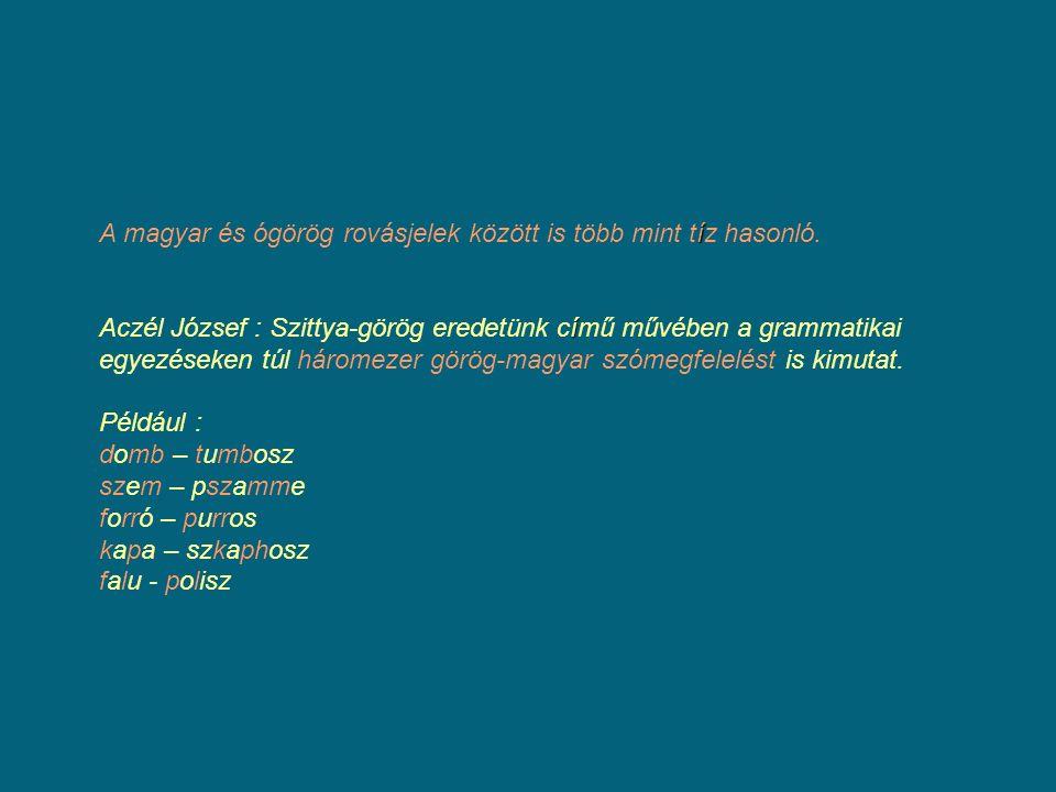 í A magyar és ógörög rovásjelek között is több mint tíz hasonló. í Aczél József : Szittya-görög eredetünk című művében a grammatikai egyezéseken túl h