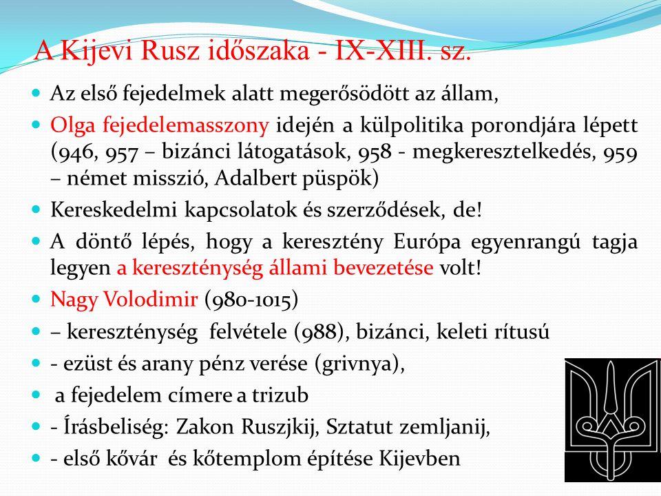 """Deszjatinna cerkva (Tized-templom) Kijev első kőtemploma, Szent Szűzanya tiszteletére emelték(989— 996), a """"Régmúlt Idők Krónikája is tudósít létezéséről, 1240-ben pusztult el a mongol-tatár támadás idején 1826-ban még romos, régészeti feltárásokat végeztek környékén A rekonstrukciós rajzot M."""
